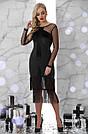 Женское нарядное платье с бахамой, размеры от 44 до 48, чёрное, облегающее, вечернее, коктейльное, фото 2