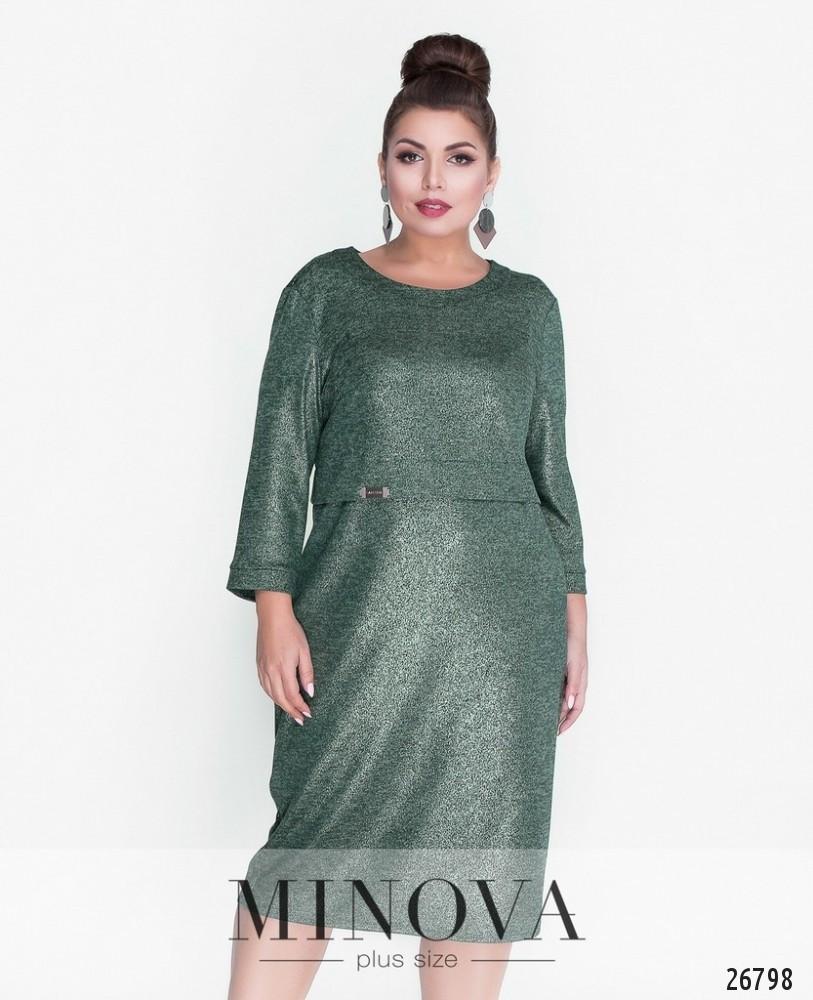 8d96728e901158d Красивое повседневное платье трикотаж с блеском напылением интернет-магазин  Minova размер батал 50-56