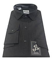 Рубашка мужская приталенная №12-31 Nessi12990, фото 1