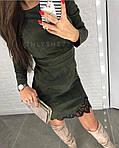 """Женское замшевое платье """"Каприз"""", фото 2"""