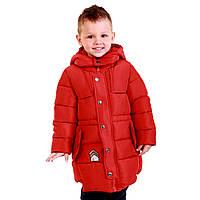 Детская демисезонная куртка для мальчика 66KIRPICHNIY 90, 100,130 см, Кирпичный