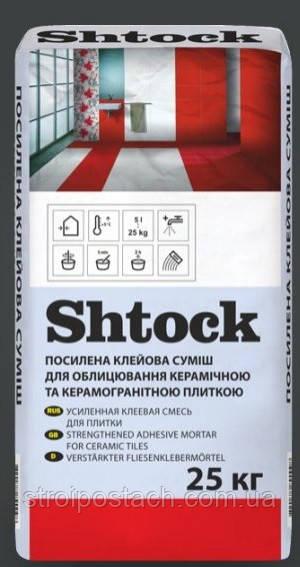 Клеевая смесь усиленная для облицовки керамической и керамогранитной плиткой Шток (Shtock), 25 кг