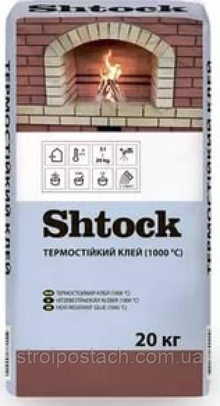 Клей термостойкий (1000°С) Шток (Shtock), 20 кг