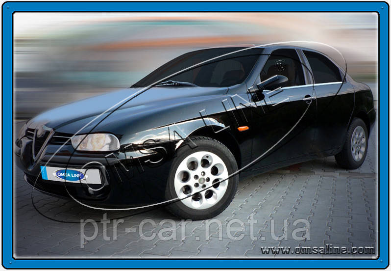 Молдинги на стекло (нерж.) - Alfa Romeo 156 1997-2007 гг.