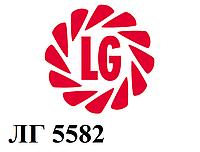 Гибрид подсолнечника Лимагрейн ЛГ 5582 (Limagrain)