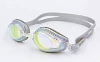 Очки для плавания зеркальные тренировочные Mad Wave TECHNO Поликарбонат Силикон Серый (СПО M042803), фото 1