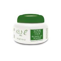 Безаммиачная осветляющая пудра KEUNE So Pure Color Blonde Lift Powder 500г