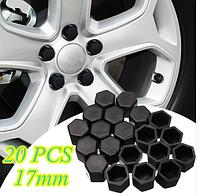 Силиконовые колпачки на колесные болты 17 мм, Черный