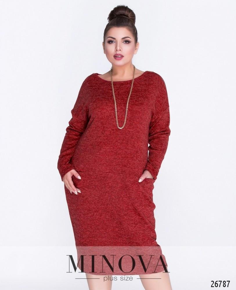 a7b36190a38 Повседневное базовое трикотажное платье с карманами интернет-магазин Minova  размер батал 50-62