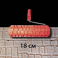 В003 - Декоративный валик под камень