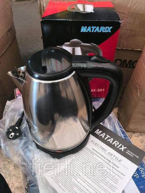Электрочайник MATRIX MX-501 металл 1.8 л (1800W )