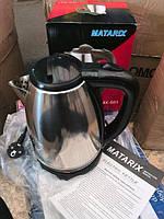 Электрочайник MATRIX MX-501 металл 1.8 л (1800W ), фото 1