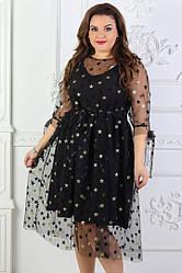 Платье в звездочки