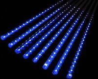 """Гирлянда светодиодная """"Капля"""" super LED 50см (тающая сосулька), синяя"""