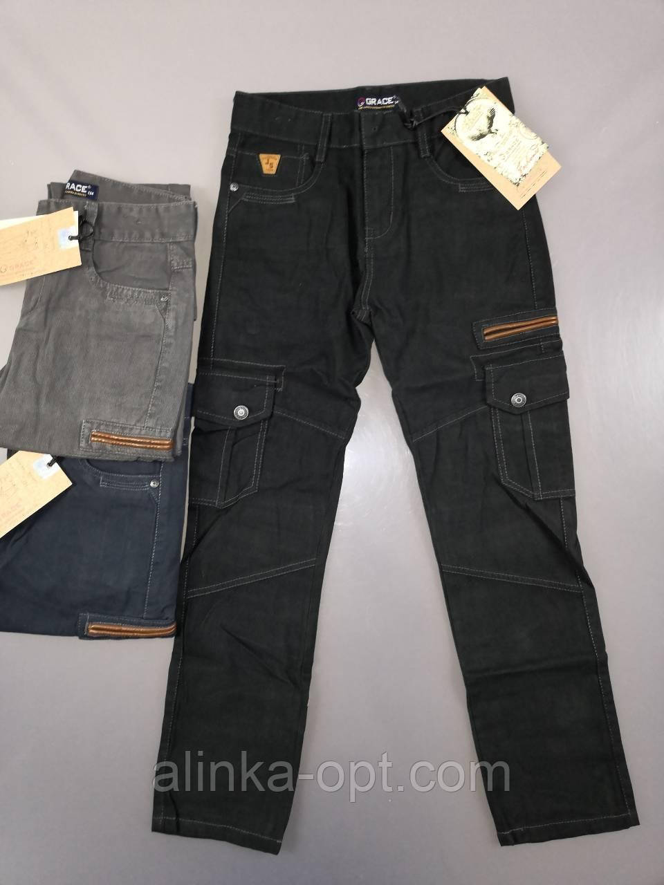Котоновые брюки для мальчиков Grace оптом ,134-164 рр.