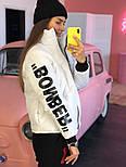 "Женская куртка на молнии ""Bomber"" (4 цвета), фото 2"