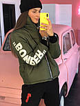 "Женская куртка на молнии ""Bomber"" (4 цвета), фото 6"