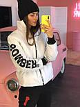 "Женская куртка на молнии ""Bomber"" (4 цвета), фото 7"