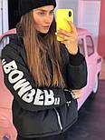 "Женская куртка на молнии ""Bomber"" (4 цвета), фото 8"