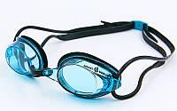 Очки для плавания тренировочные Mad Wave STREAMLINE Поликарбонат Силикон Черный-голубой (СПО M045701), фото 1