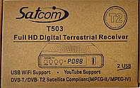 Цифровой эфирный DVB-T2 приемник Satcom T503