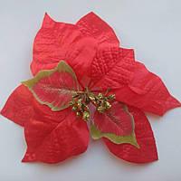 Пуансетия цветок 20 см красный