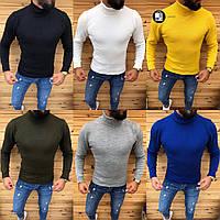 Мужской тёплый вязаный гольф/кофта/свитер 7 цветов в наличии