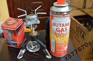 Газовая портативная плита HM166-L3 + ГАЗ