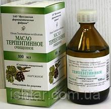 Терпентинное масло очищенное масло (скипидар). 100мл