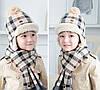 Детский зимний набор шапка и шарф Клетка #2, фото 2