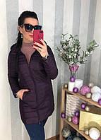 Удлиненная курточка с капюшоном, фото 1