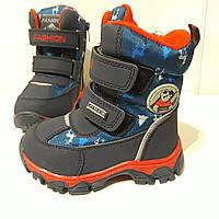Зимние сапожки детские размеры  25, 26, 28 термосапожки, ботинки