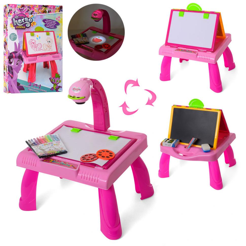 Детский столик с проектором для рисования My Little Pony