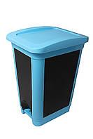 Ведро для мусора с крышкой и педалью 20л,Heidrun REFUSE, 28*36*38см (HDR-1493)