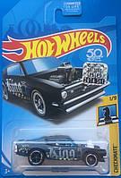 Колекційна модель STH Hot Wheels King Kuda