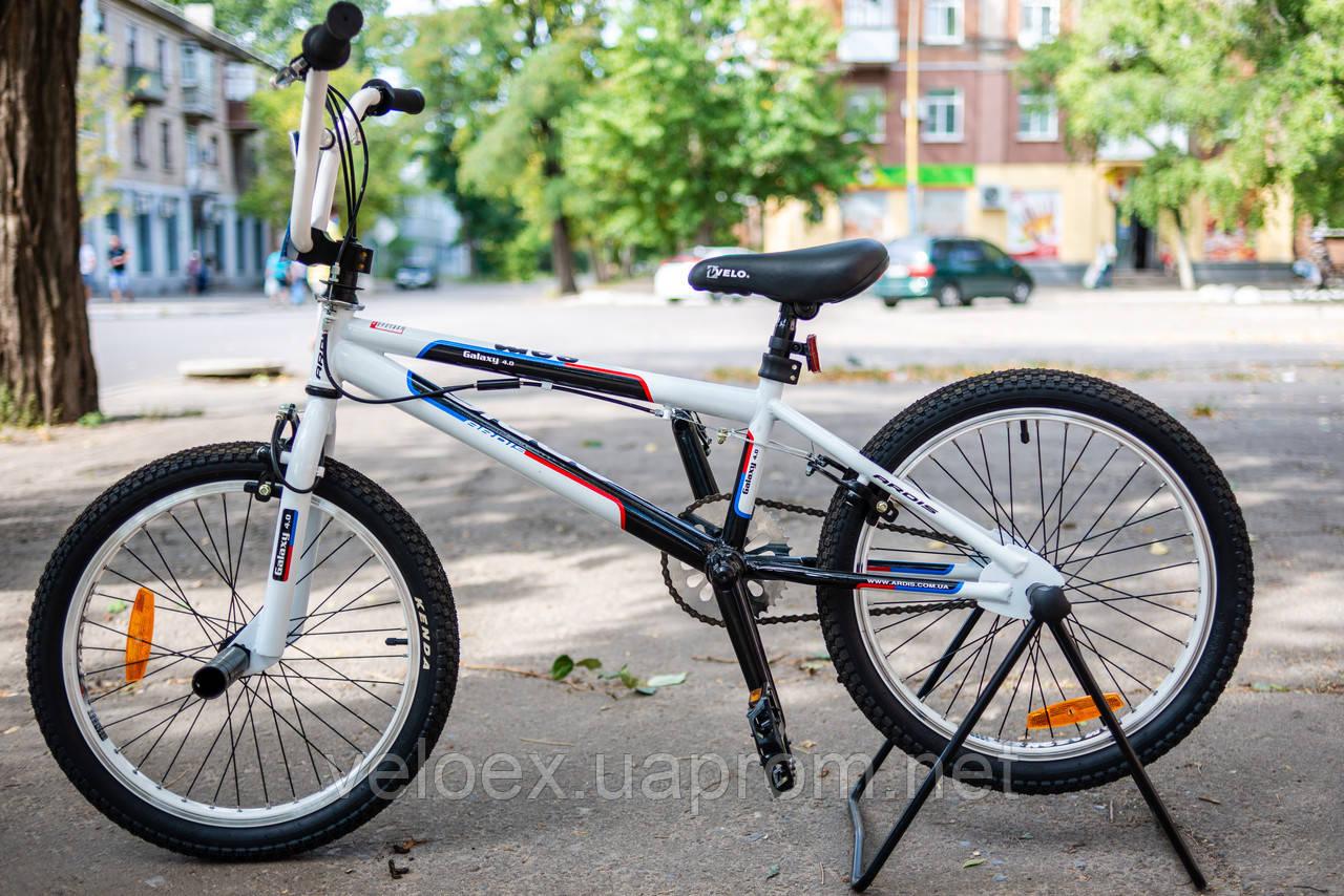 "Велосипед BMX Ardis Galaxy 4.0 20"""