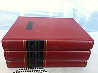 Синельников Р.Д. Атлас анатомии человека в 3 томах . cac5b2d588739