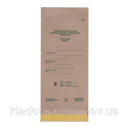 "Крафтпакеты для стерилизации ""МЕДТЕСТ"" 100х250 мм с индикатором, 100шт., фото 2"