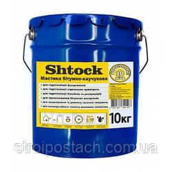 Мастика битумно-каучуковая Шток (Shtock), 10 кг