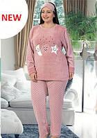 Пижама махровая с флисом больших размеров