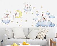 Интерьерные наклейки в детскую комнату, Детские наклейки на стены
