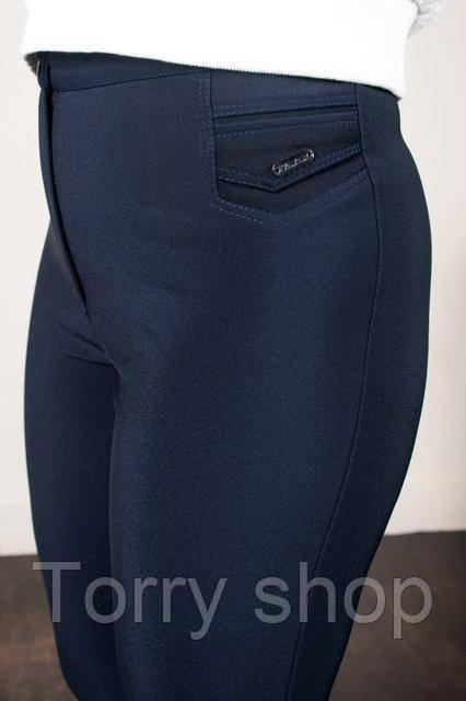Женские приталенные синие брюки