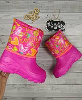 Сапоги зимние детские галоши дутики на девочку розовые 35,36 размер (21,5-22 см)