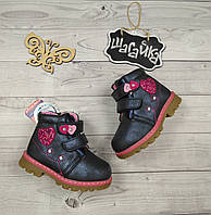 Детские зимние ботинки в Украине. Сравнить цены e5dbcba8cc939