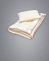 Детское одеяло SERAL  SOYA 95x145