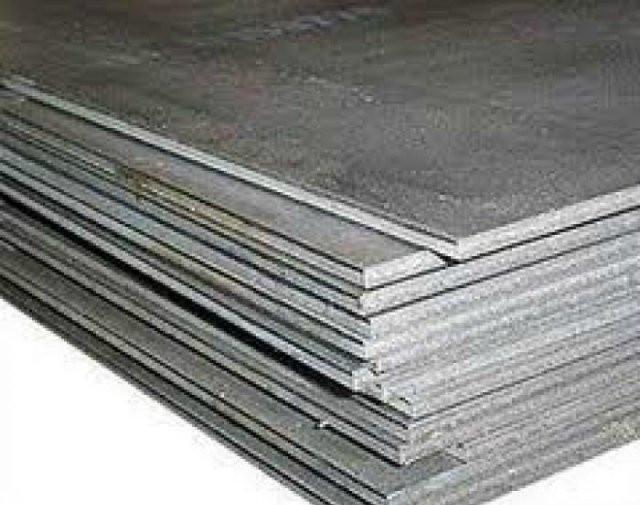 Лист конструкционный 0.6 мм сталь 09г2с
