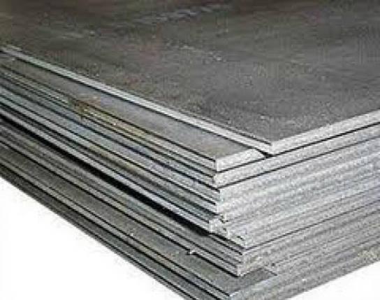 Лист конструкционный 0.6 мм сталь 09г2с, фото 2