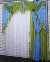 Ламбрекен с шторкой на карниз 2м. №107 Цвет голубой с оливковым