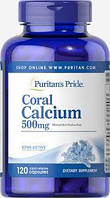 Витамины Puritans Pride Coral Calcium 500mg, 120caps