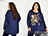 Модная женская туника большого размера  68.70.72.74, фото 2